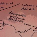 مهارت یادگیری: خلاصه نویسی و یادداشت برداری