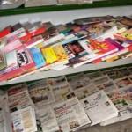مدیریت اطلاعات و رسانه