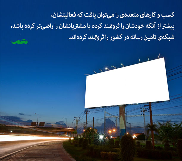 تبلیغات محیطی و رسانه های تبلیغاتی مورد استفاده در کمپین های تبلیغاتی معمولاً اثربخشی پایین دارند
