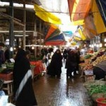 انواع بازارها: بازار هدف، بازار آماده، بازار بالقوه، بازار تحت نفوذ