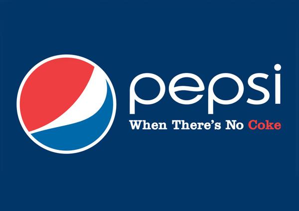 شوخی با شعار برند پپسی