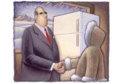 مهارت فروش-درس 3:وظایف فروشنده-دیدگاه یخچال و اسکیمو