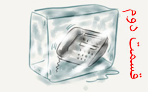 دانش و مهارت فروش: مشتری یابی با استفاده از تماس سرد