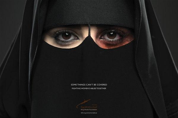 بر اساس آمارهای منتشر شده عربستان صعودی در سال ۲۰۱۳، از نظر برابری زن و مرد رتبه ۱۳۱ را در میان ۱۳۴ کشور مورد بررسی داشته است. این کشور با همکاری آژانس اوگیلوی کمپین تبلیغاتی بزرگی را درباره خشونت علیه زنان آغاز کرد. شعار این کمپین این است که: «برخی چیزها پوشانده نمیشوند»