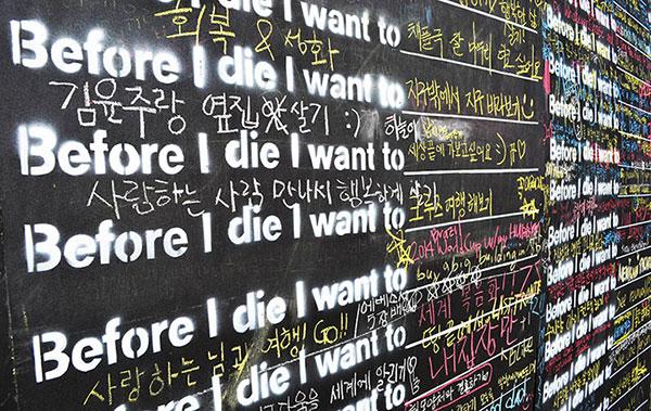 پوهانگ-کره جنوبی