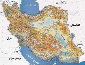 نظام شخصیت در ایران - شخصیت شناسی ایرانی