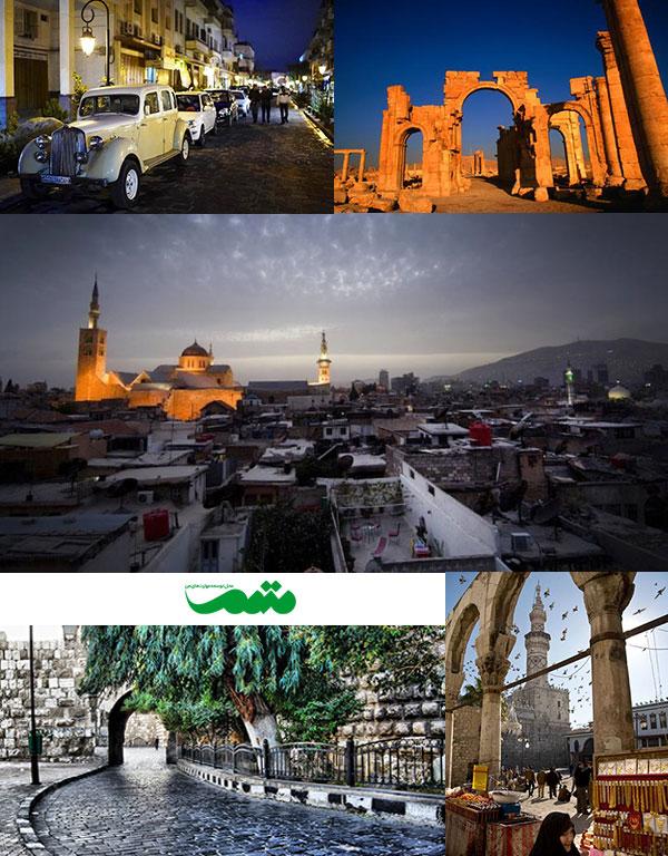 دمشق-سوریه-1700 سال قبل از میلاد