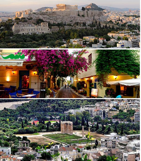 آتن-یونان-1400 سال قبل از میلاد
