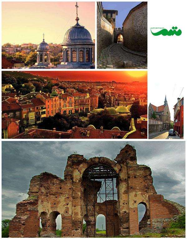 پلوودیو، بلغارستان-بیش از 400 سال قبل از میلاد