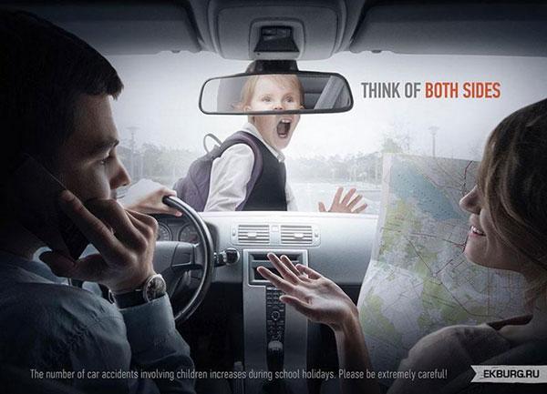 خطرات استفاده از موبایل در حین رانندگی