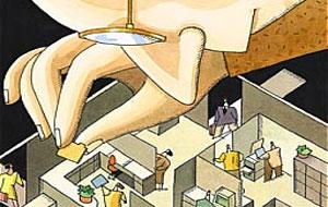 تجزیه و تحلیل شغل به عنوان یکی از وظایف مدیریت منابع انسانی