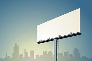 ساختار صنعت تبلیغات