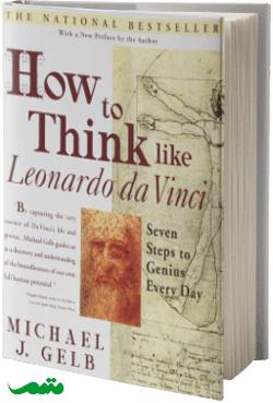 کتاب چگونه مانند لئوناردو داوینچی فکر کنیم