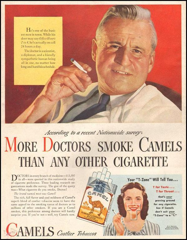 تبلیغات سیگار