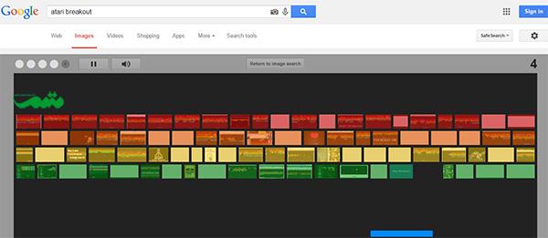 امکانات گوگل
