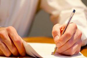 تنظیم شناسنامه مهارت گزارش نویسی - متمم - محل توسعه مهارتهای من