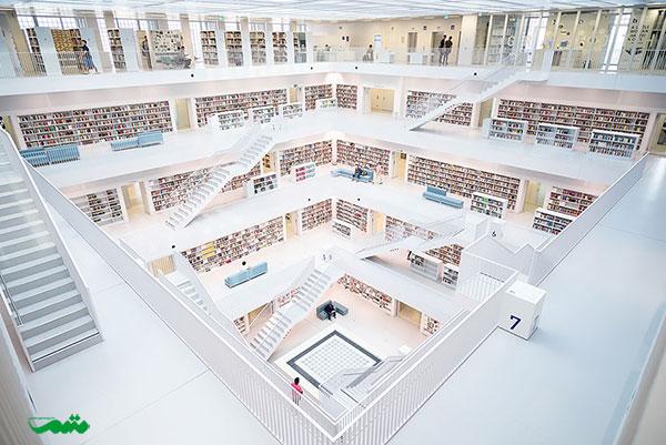 شهر کتابخانه، اشتوتگارت، آلمان