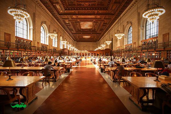 کتابخانه شهر نیویورک ، ایالات متحده آمریکا