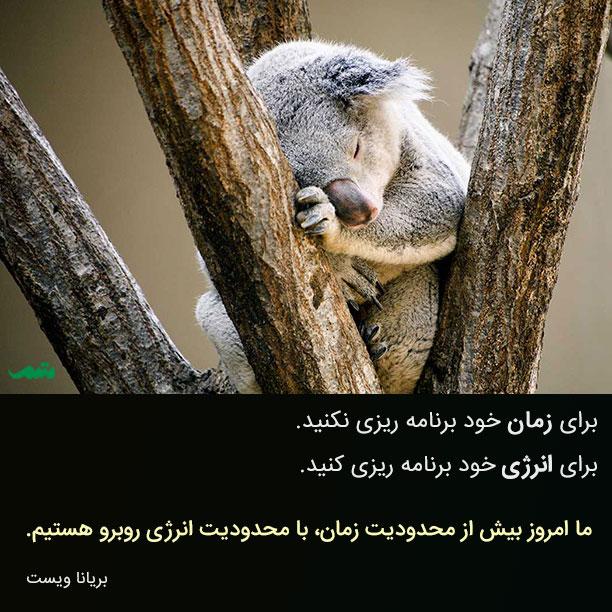qoute_011_mtm_04_05