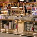 کتابفروشی آمازون: درسی در تبلیغات یا در تکنولوژی؟