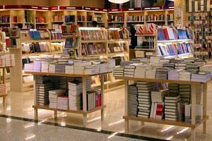 کتابفروشی فیزیکی آمازون