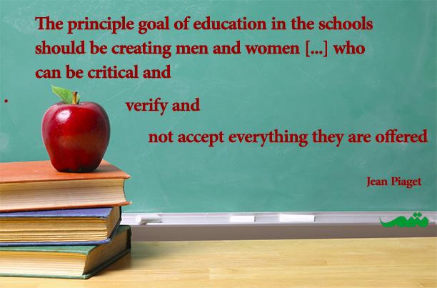 The principle goad of education یادگیری زبان انگلیسی