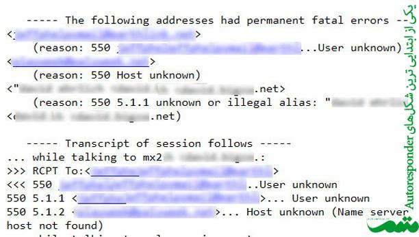 ارسال ایمیل پاسخ اتوماتیک - یاهو یا جیمیل