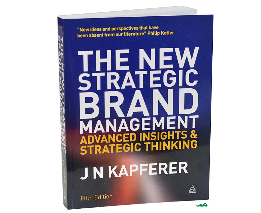 کتاب مدیریت استراتژیک برند کاپفرر
