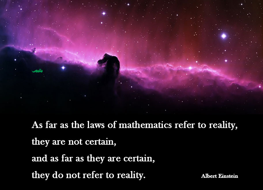 استفاده از فعل Refer در جملهی اینشتین