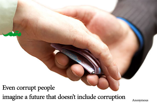 Even corrupt people imagine a world which don't include corruption