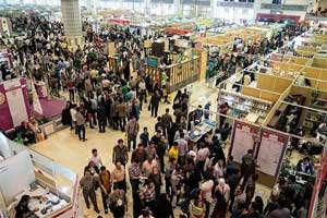 نمایشگاه بین المللی کتاب تهران - نمایشگاه کتاب