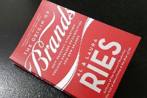 منشاء برند - ال ریس - The origin of brands - al and laura ries
