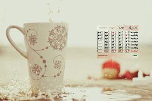 مجموعه والپیریر و تصاویر پس زمینه به همراه تقویم خرداد ماه 95 برای دانلود