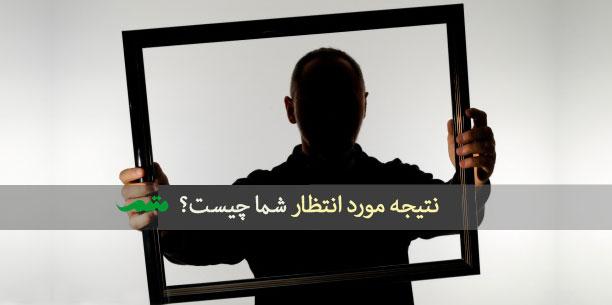 طراحی پیام تبلیغاتی برای اجرای یک کمپین تبلیغاتی موفق