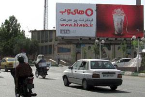 انواع تبلیغات - برای چه چیزهایی تبلیغ میکنیم؟