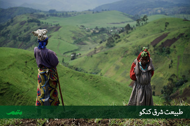 جاهای گردشگری کنگو - راهنمای مسافرت به کشور جمهوری کنگو