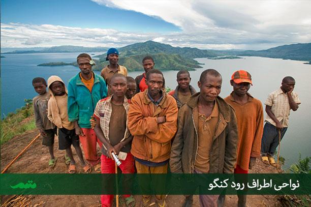 تصویری از بومیان ساکن در نواحی رود کنگو - راهنمای سفر به جمهوری دموکراتیک کنگو