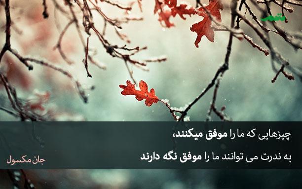 quote_5_2_001_motamem