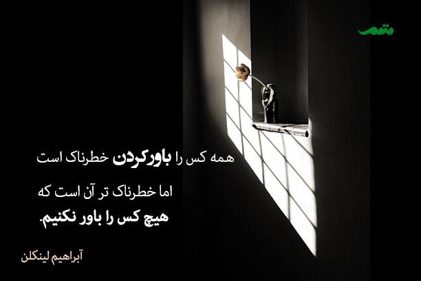 quote_5_2_002_motamem