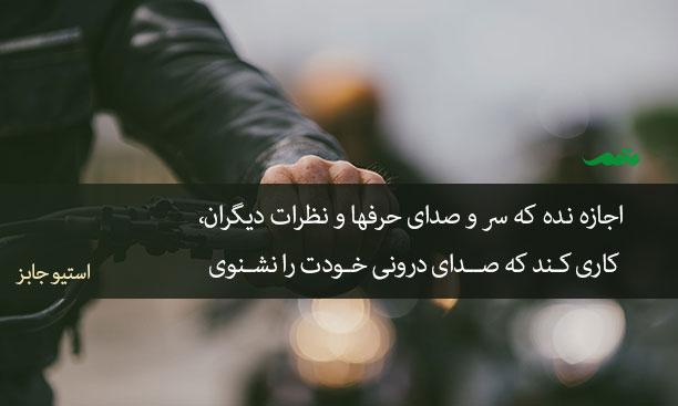 quote_5_2_06