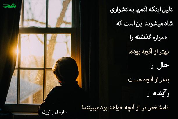 quote_8_2_07