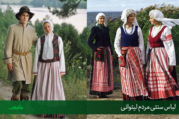 راهنمای سفر به لیتوانی - فرهنگ و آداب و رسوم لیتوانی