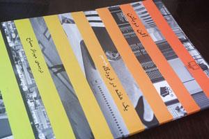 کتاب یک هفته در فرودگاه نوشته آلن دو باتن