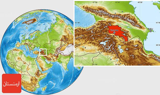 نقشه ارمنستان - راهنمای سفر به ارمنستان