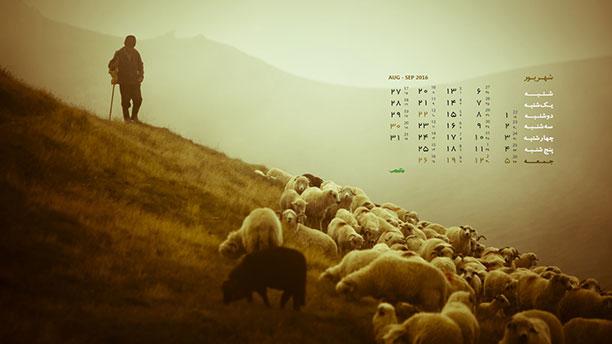 تقویم و تصاویر طبیعت
