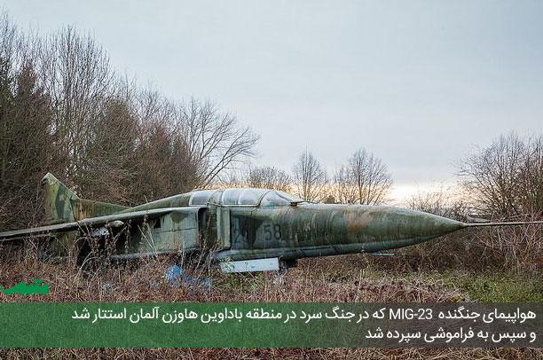 هواپیمای رها شده جنگ حهانی دوم عکس