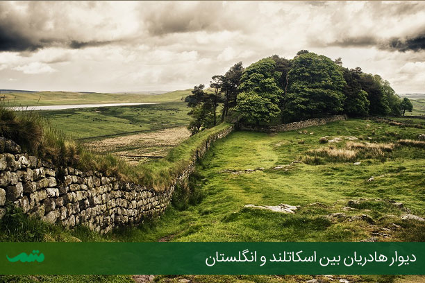معروفترین دیوارهای دنیا تصاویر
