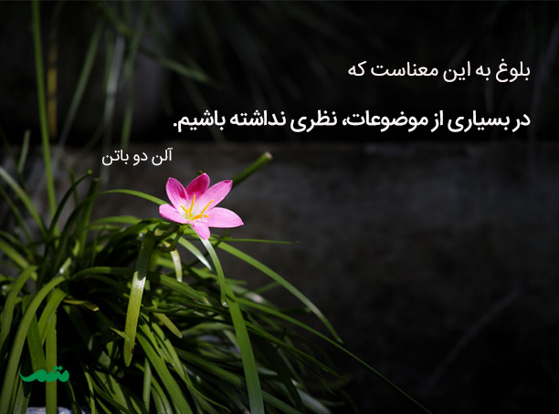 qoute_010_mtm_06