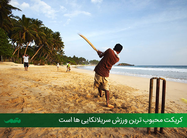 خاطرات سفر به سریلانکا - آب و هوا سری لانکا