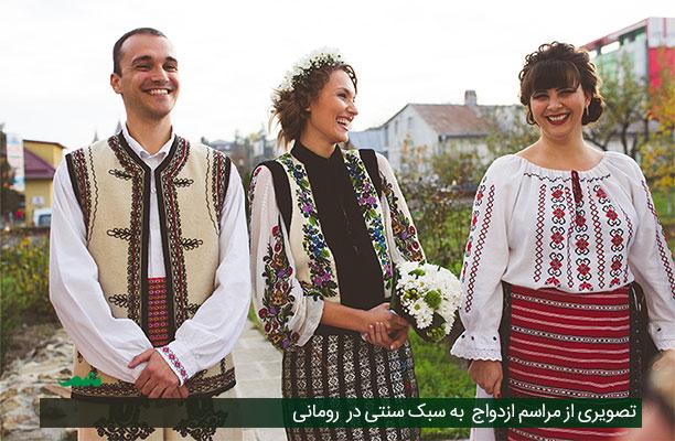 نکات سفر به رومانی - مناطق دیدنی رومانی و بخارست - آب و هوای رومانی